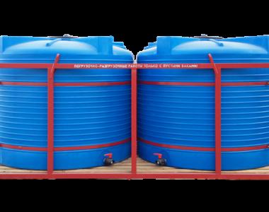 Каркас двойной для транспортировки, растворных узлов, агротехники на 10000 литров