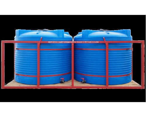 Кассета для перевозки Воды, КАС, Удобрений 2х4500 (max5000)