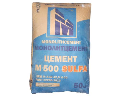 Цемент М500 Д20(Себряковцемент), Монолит